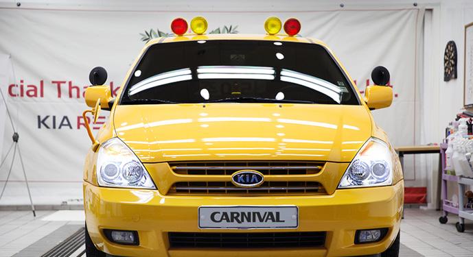 카니발 차량