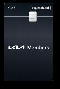 KIA RED MEMBERS 신용카드 Edition2