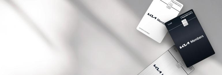 KIA RED MEMBERS 신용카드 신차 구매 혜택은 물론, M포인트와 레드포인트가 동시에 쌓이는 기아자동차 전용 신용카드를 소개합니다.