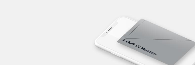 모바일 제휴 카드 기아레드멤버스 멤버십 카드를 보유한 고객님들께 실물카드가 없더라도 혜택을 누리실 수 있도록 모바일 카드 서비스를 제공합니다.