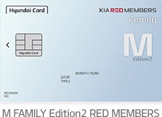 M Family Edition2 RED MEMBERS