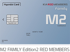 M2 Family Edition2 RED MEMBERS