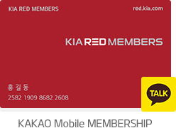 KAKAO Mobile MEMBERSHIP
