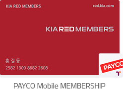 PAYCO Mobile MEMBERSHIP