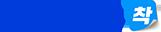 삼성화재 애니카다이렉트